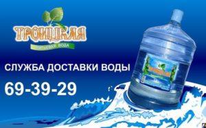 6 лучших служб доставки воды в Москве