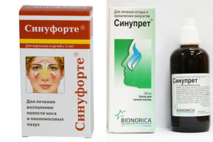 13 лучших средств для лечения гайморита