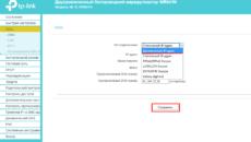 Сравниваем статический IP-адрес и динамический | Важные отличия