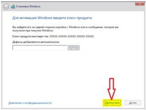 Как переустановить Windows 10 без потери лицензии