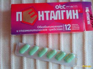 9 лучших средств от головной боли