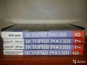 19 лучших ттт‹ЂЉЋЊЉЂттт по истории России