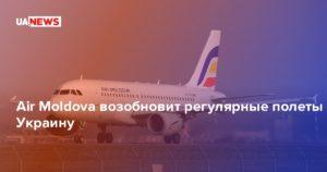 Сравниваем чартерные и регулярные рейсы   Что лучше