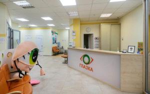 9 лучших глазных клиник Санкт-Петербурга
