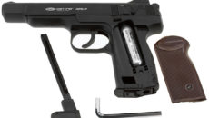 Как выбрать пневматический пистолет