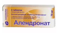 11 современных препаратов от остеопороза