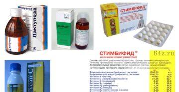 Рейтинг лучших препаратов пребиотиков