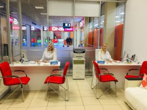 6 лучших турагентств Воронежа
